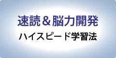 05-button-02sokudoku-02