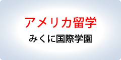 05-button-03mikuni-02