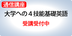 05-button-07daigaku4