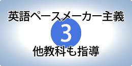 06-03eigopm-2