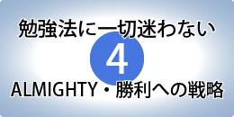 06-04benkyoho-02