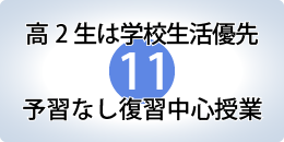 06-11kou2sei-2