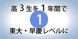 06-tokusyoku 01